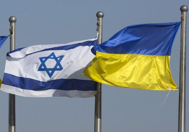Israel Ukraine