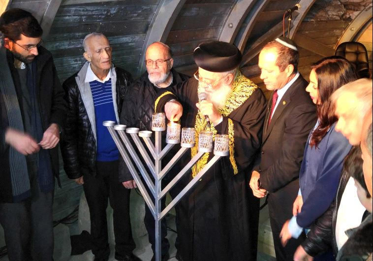 Sephardi Chief Rabbi Shlomo Amar, Culture and Sports Minister Miri Regev, and Jerusalem Mayor Nir B