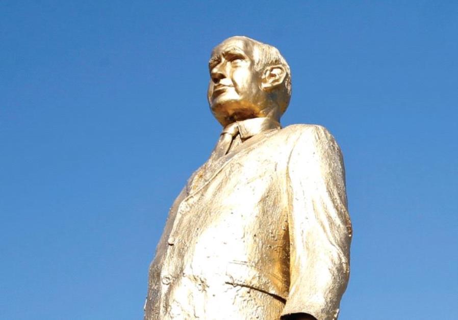 Netanyahu golden statu
