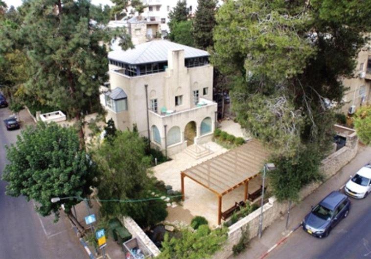 Beit Levi Eshkol