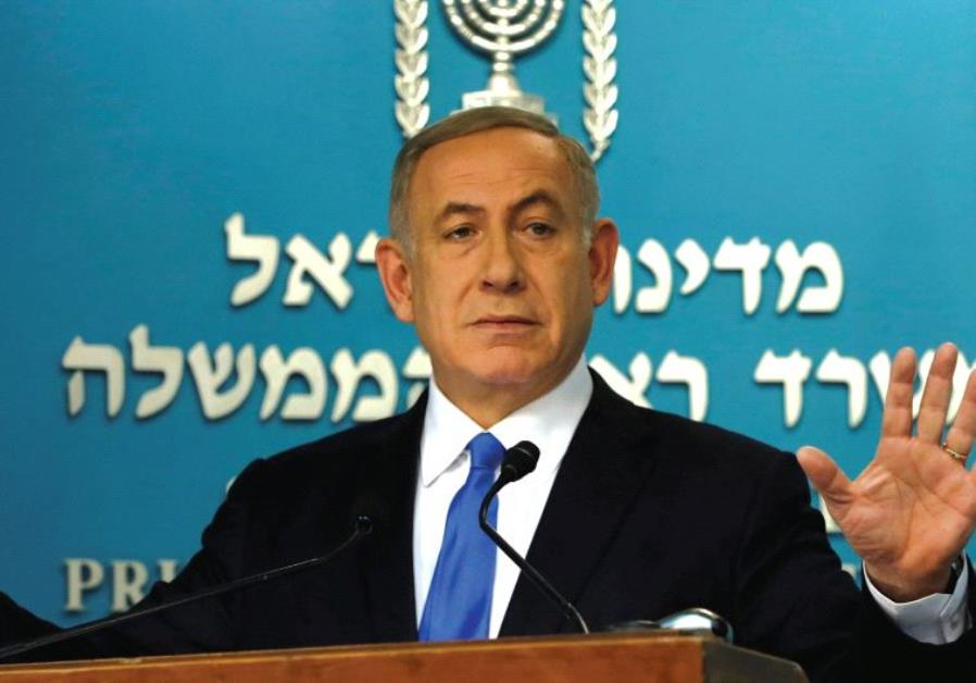 PRIME MINISTER Benjamin Netanyahu responds to the speech given in Washington on Wednesday by Secreta