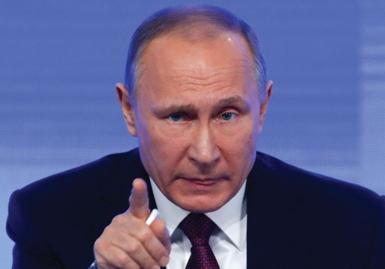 RUSSIAN PRESIDENT Vladimir Putin speaks during a news conference in Moscow in 2016.