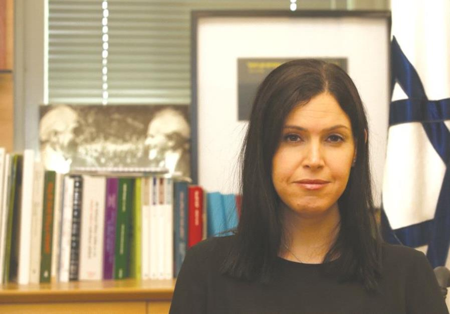 Karin Elharar