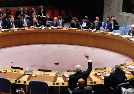 UN security council votes on resolution 2334