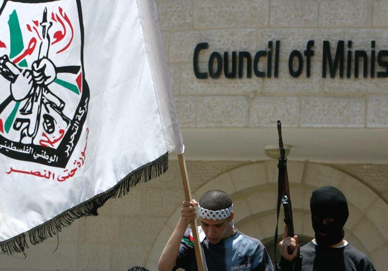 Aqsa Martyrs Brigades