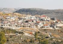 THE SETTLEMENT of Efrat in Gush Etzion. Nothing can change the Obama administration's mind that sett