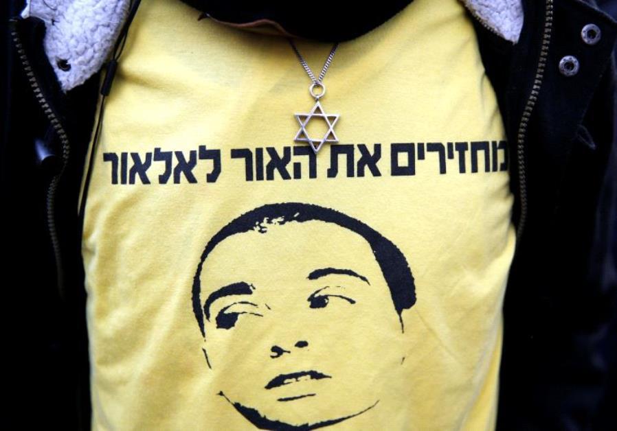 Hebron shooter