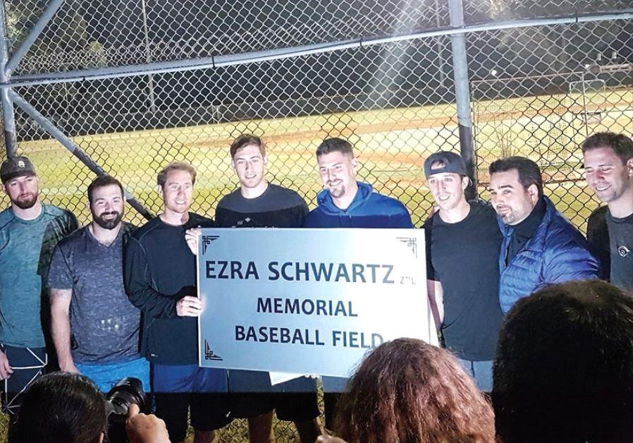 THE DELEGATION of Major League Baseball stars to Israel pose at the Baptist Village in Petah Tikva y