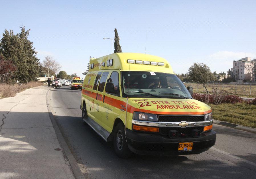 A Magen David Adom ambulance [File]