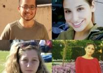 The victims of the Jerusalem terror attack