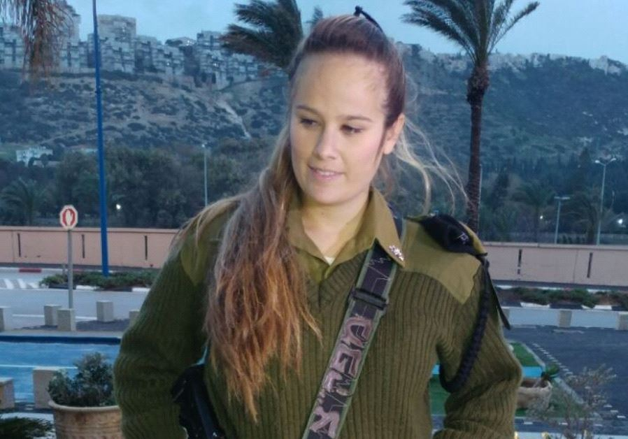 IDF Lieutenant May Paled