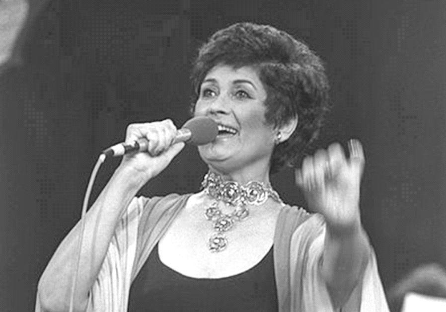 YAFFA YARKONI performs in 1981.