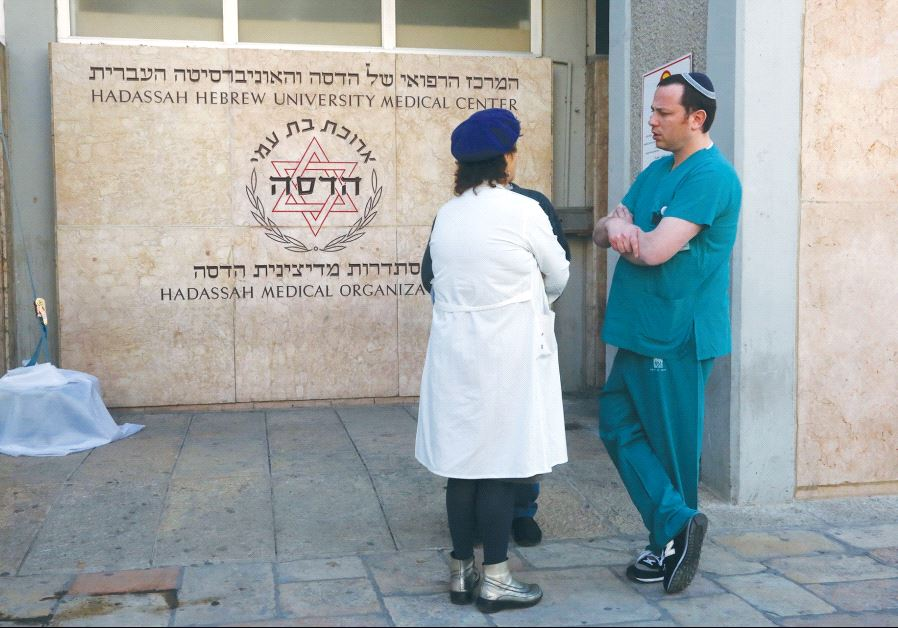 MEDICAL STAFFERS at Jerusalem's Hadassah-University Hospital in Ein Kerem discuss yesterday's call t