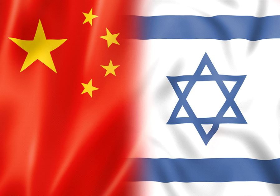 Is china intruding in israels defense industry israel news china israel flags stopboris Image collections