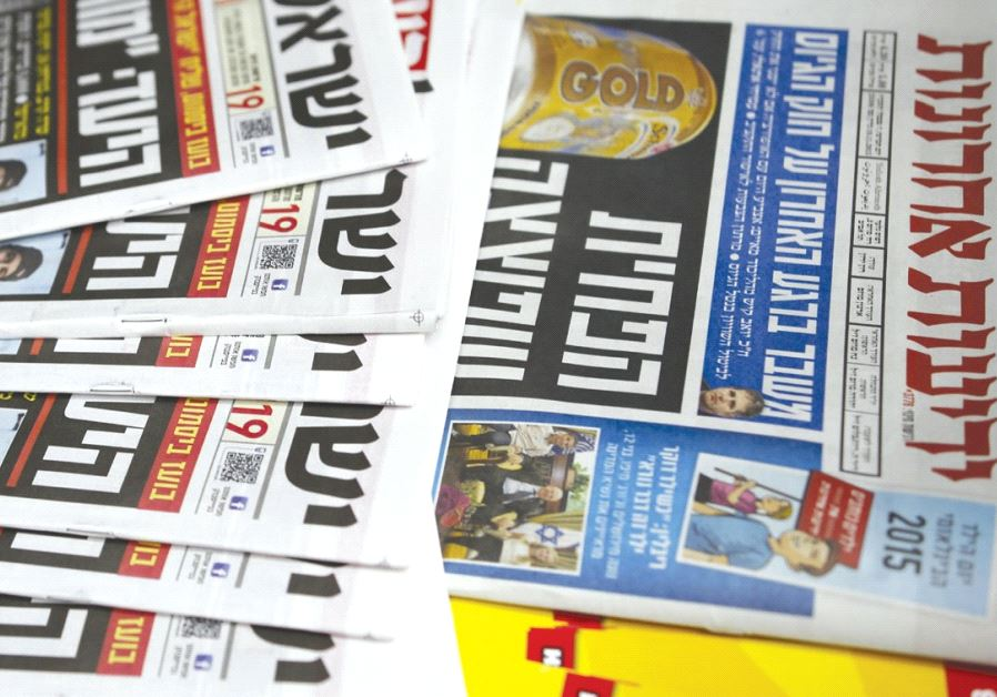 COPIES OF 'Israel Hayom' and 'Yediot Aharonot' are displayed in Ashkelon l