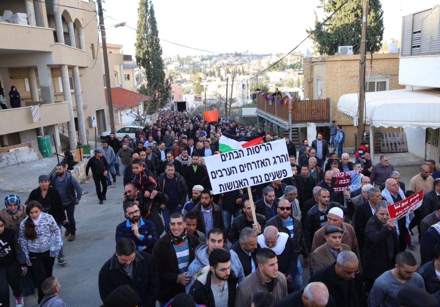 Protests in Wadi Ara