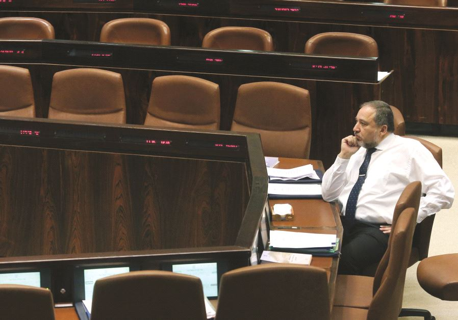 Avigdor Liberman à la Knesset