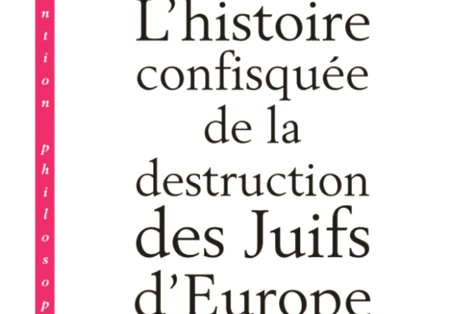 La couverture de l'ouvrage de Georges Bensoussan