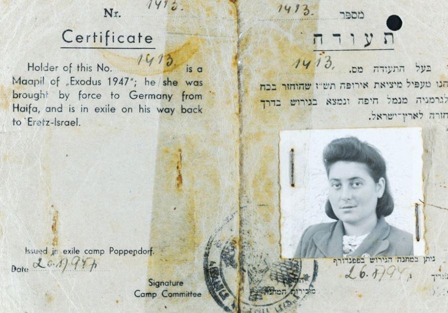 Israel entry permit
