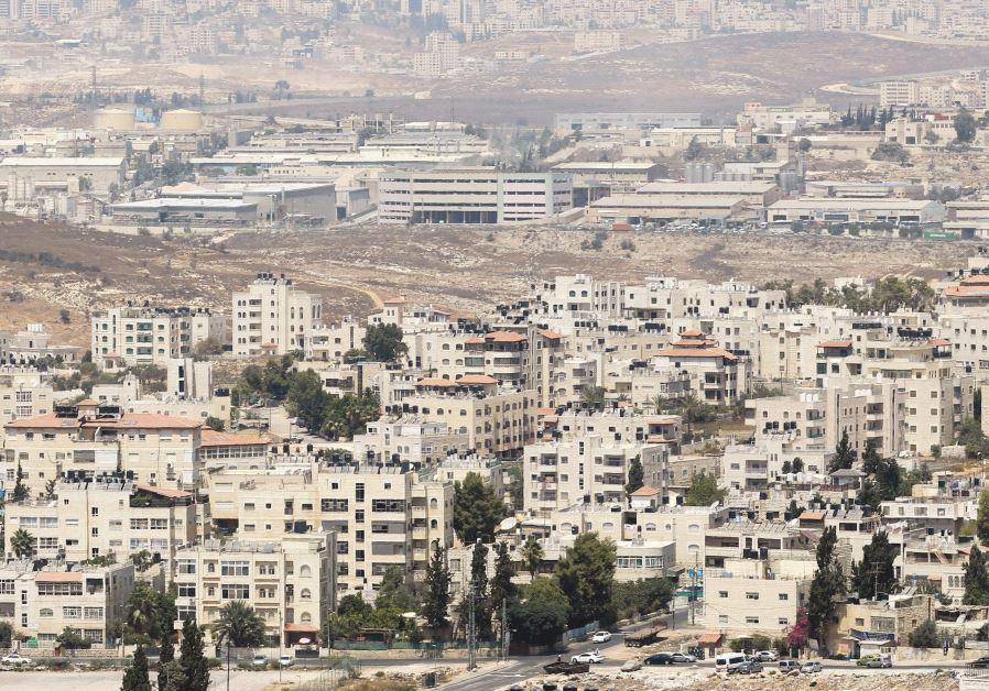 Beit Hanina