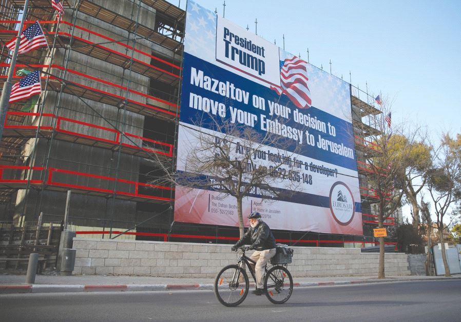 A SIGN calls on US President Donald Trump to move the US Embassy to Jerusalem.