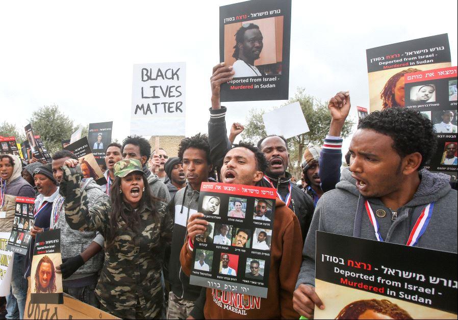 African refugees demonstration in front of Jerusalem Supreme Court