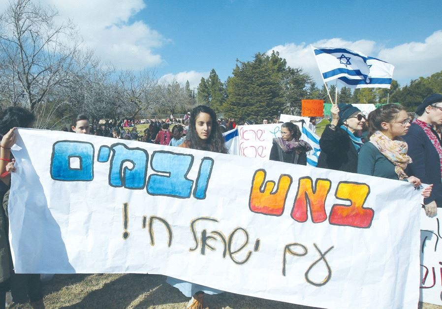 HUNDREDS OF SETTLERS rally yesterday opposite the Knesset in support of the bill to legalize some 4,