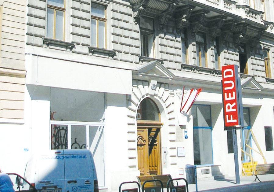 Vienna's Sigmund Freud Museum