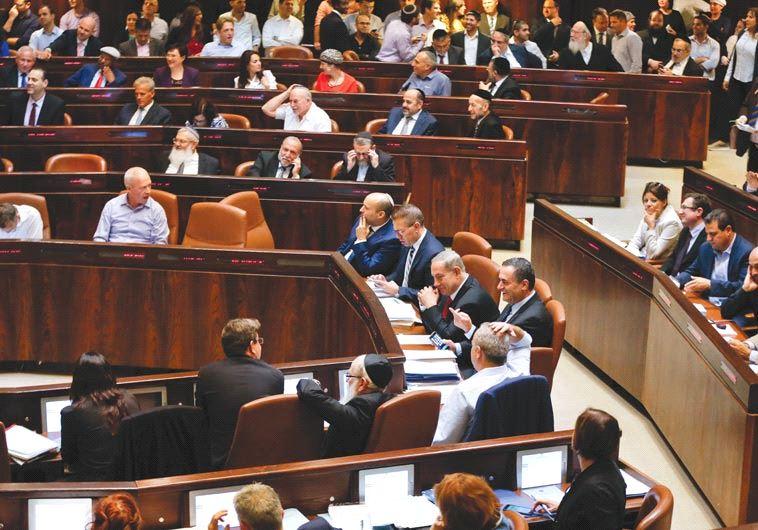 Live Knesset Israel