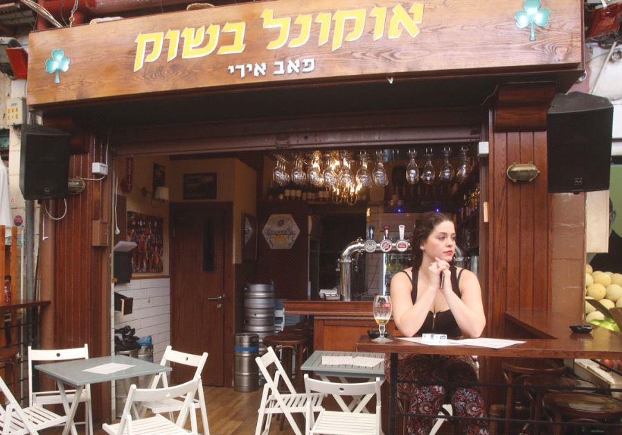 Mahaneh Yehuda