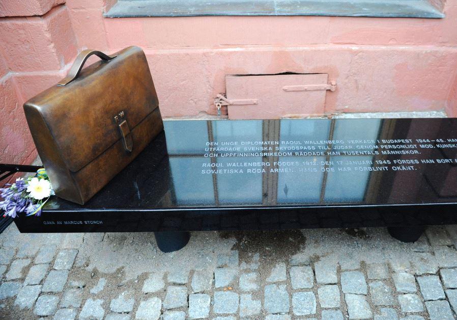Wallenberg memorial bench