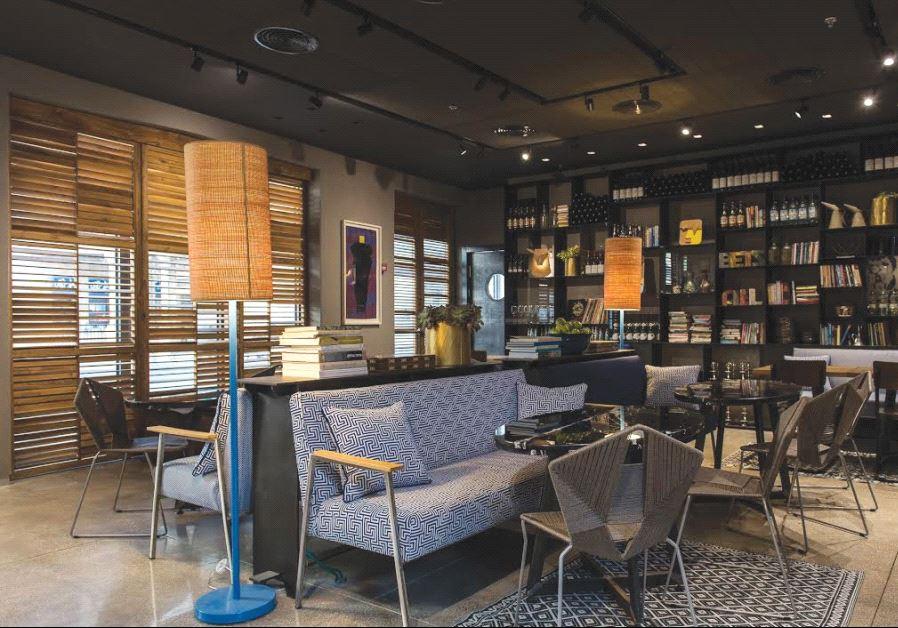 Jerusalem s bezalel hotel offers style and comfort for Design hotel jerusalem
