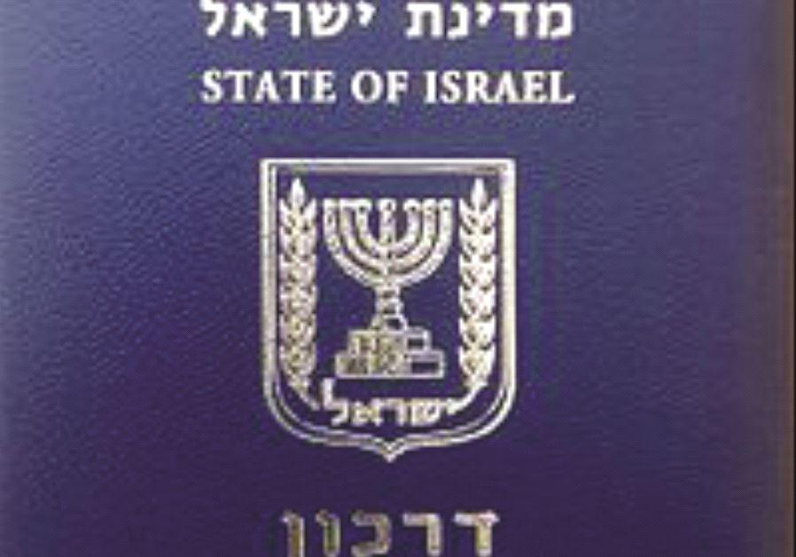 Un passeport biométrique israélien