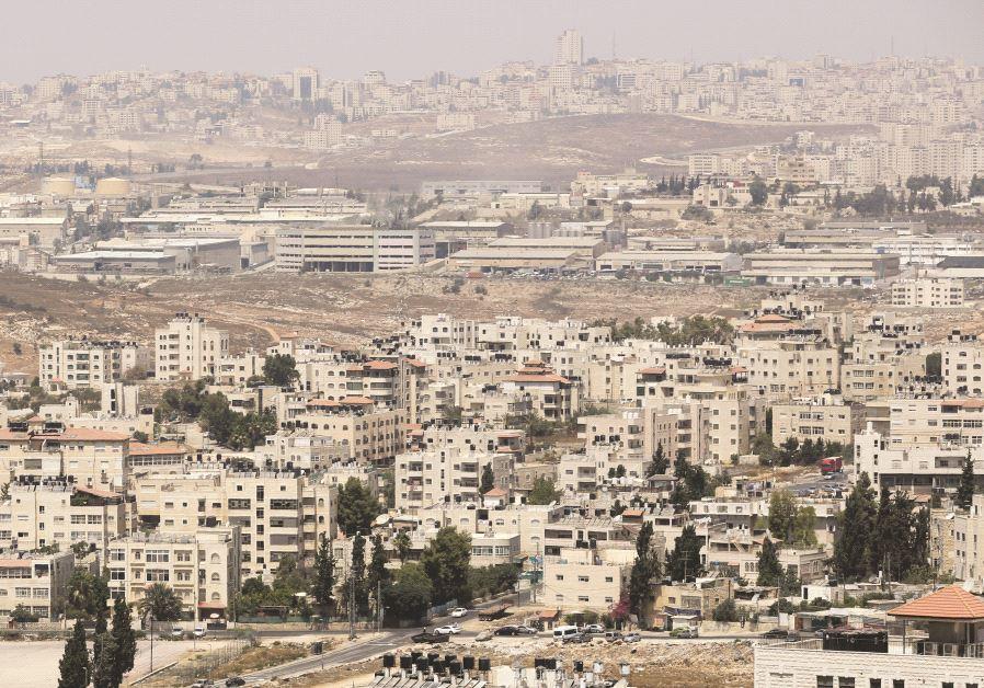 Beit Hanina, un quartier arabe à Jérusalem-Est