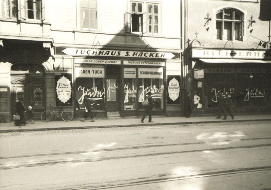"Magasins portant l'inscription ""Juifs"" en avril 1938 à Innsbruck"
