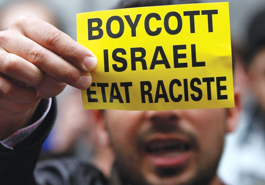 The BDS movement seeks to destroy Israel's image in the eyes of the world.'