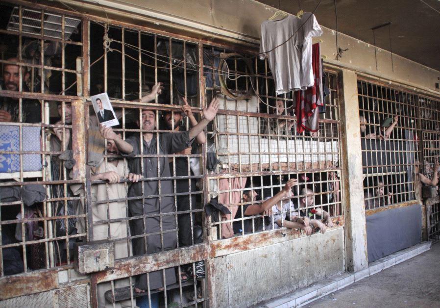 A Syrian prison