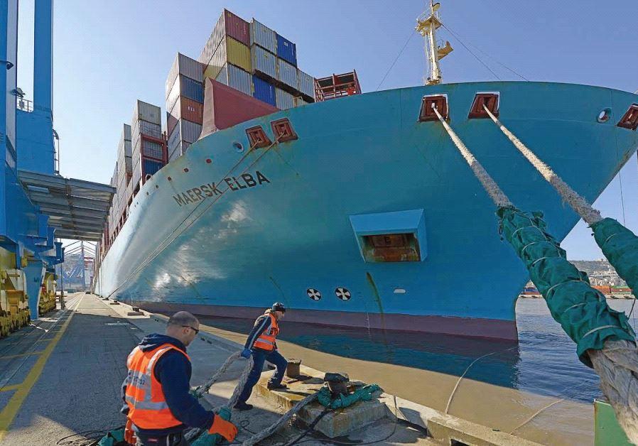 'Maersk Elba'