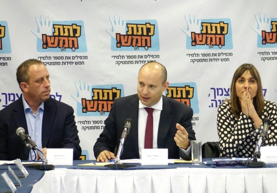 Education Minister Naftali Bennett