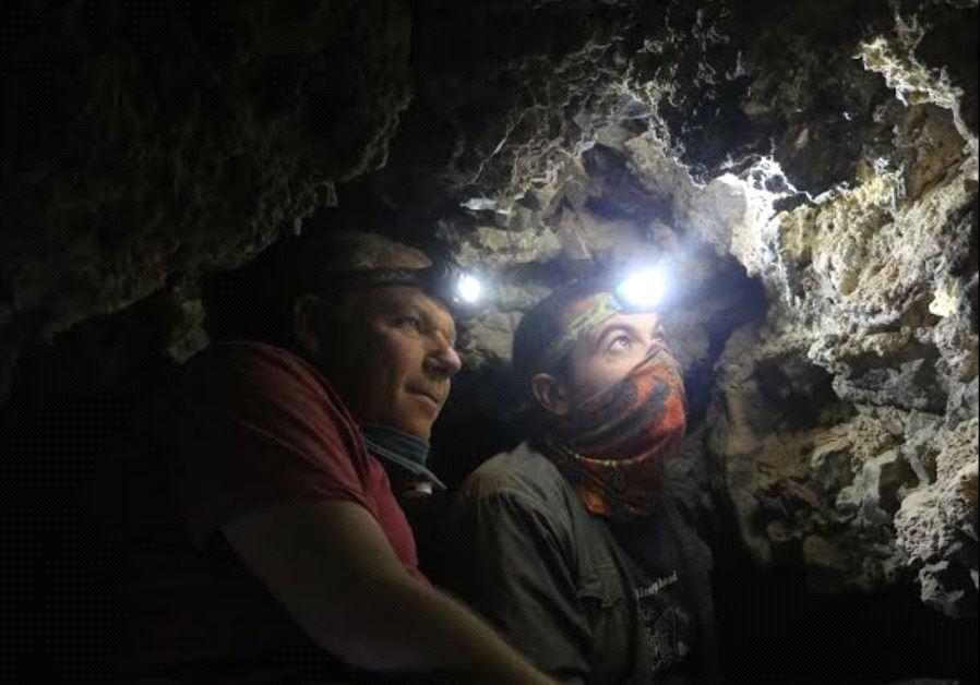 dead sea cave