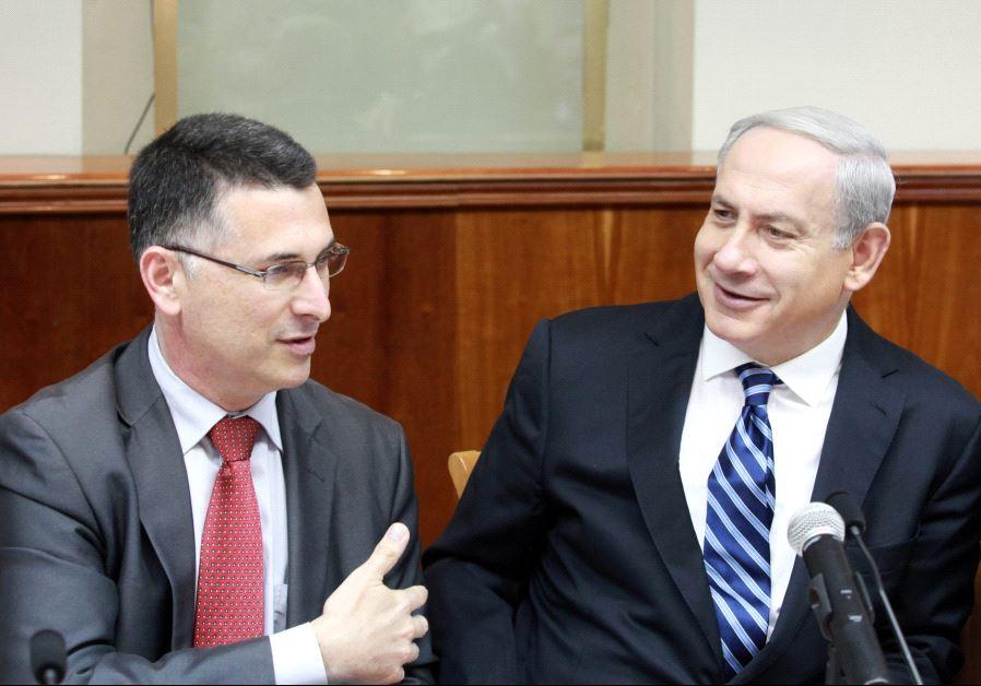 Saar Netanyahu