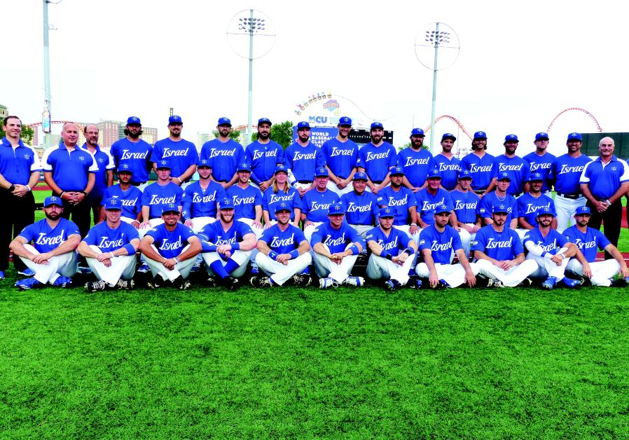 Team Israel at World Baseball Classic qualifier in Brooklyn