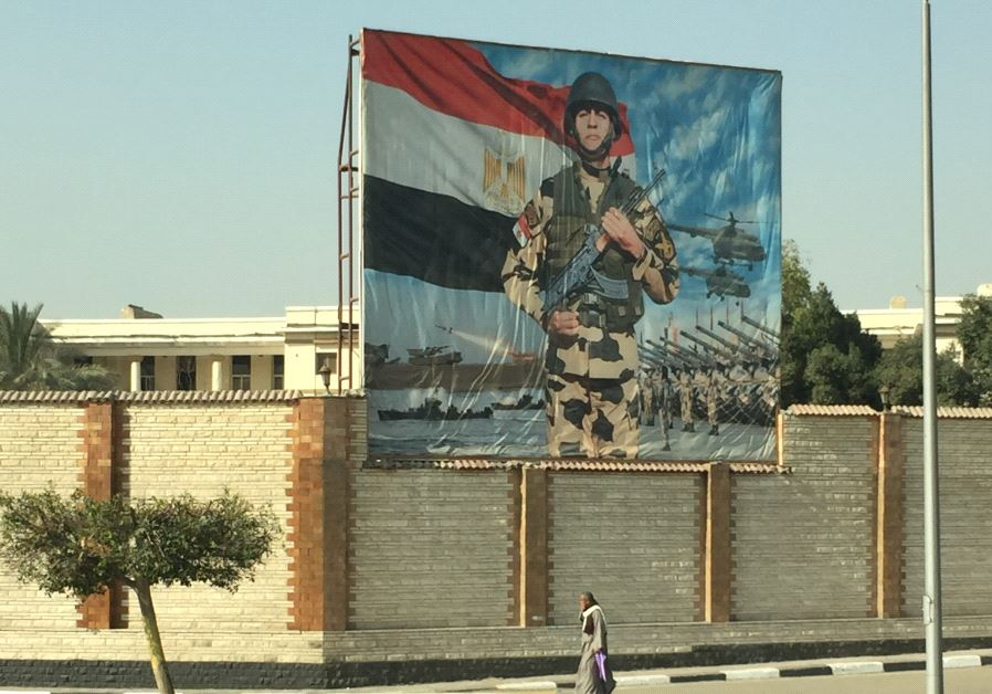 A poster celebrates the Egyptian army in Cairo.