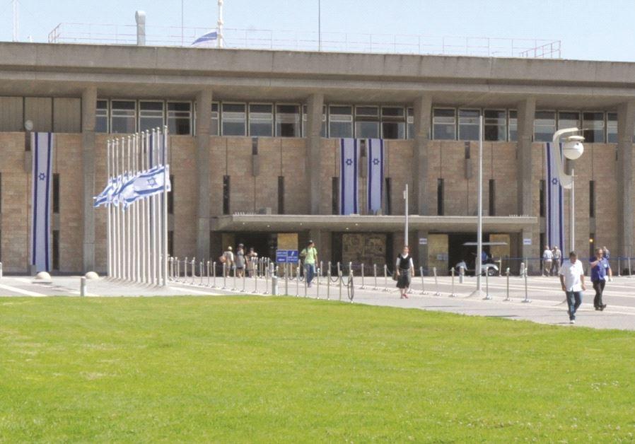 Le parvis de la Knesset