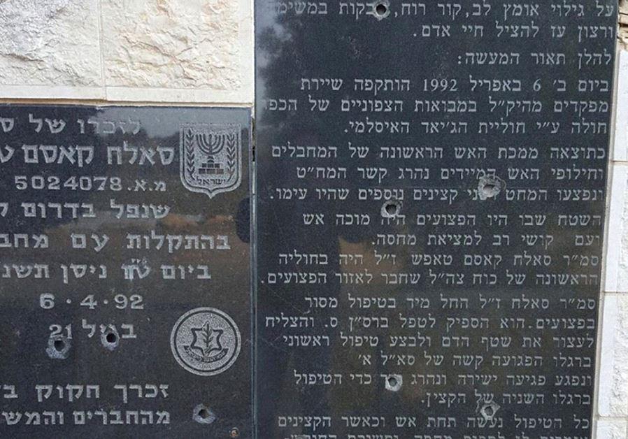 BULLET HOLES are seen in the memorial to hero medic Sgt. Salah Tafesh