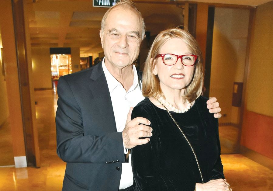 URIEL AND Judith Lynn.