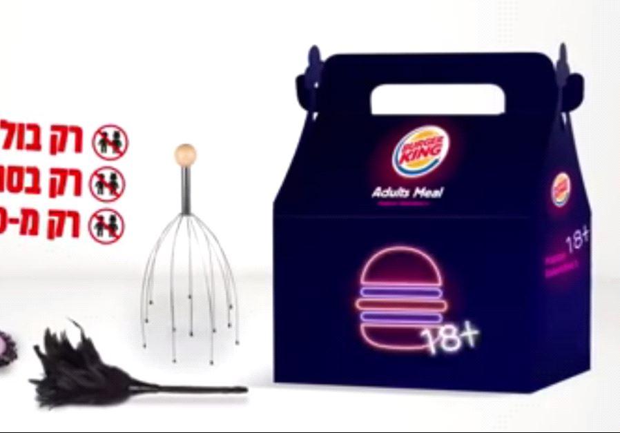 Burger King Adult Meal