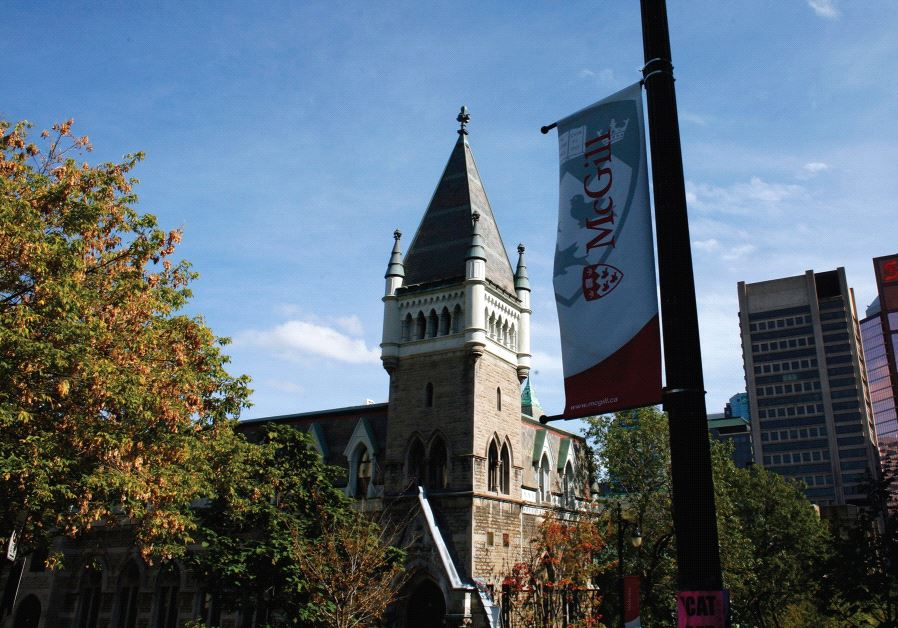 MCGILL UNIVERSITY campus in Montreal