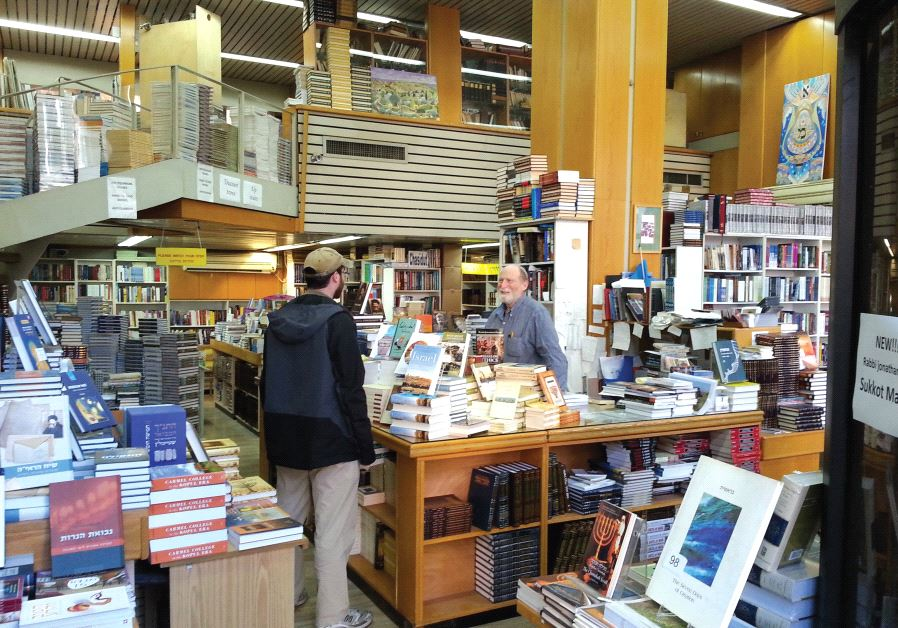 M. Pomeranz bookshop