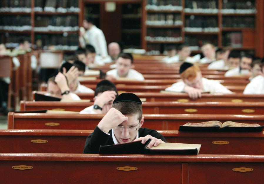 Studying Torah